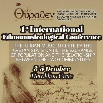 1ο διεθνές εθνομουσικολογικό Συνέδριο