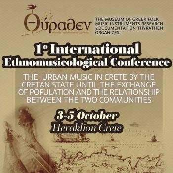 Πρακτικά 1ου διεθνές εθνομουσικολογικού συνεδρίου
